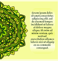 Leaflet with a green mandala pattern and ornament vector
