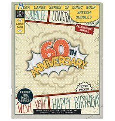 celebratory retro comics speech bubble vector image