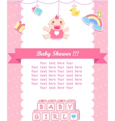 Baby girl shower care with place for your text vector