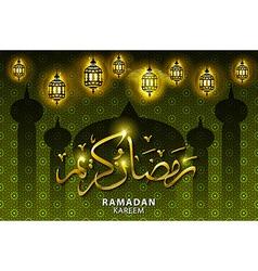 Ramadan kareem arabic calligraphy shiny arabic vector