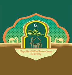 Eid mubarak 2015 greeting card vector