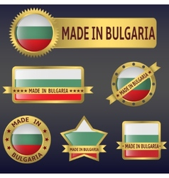 made in Bulgaria vector image vector image
