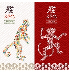 2016 chinese new year monkey china icon ape poster vector