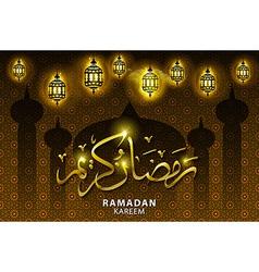 ramadan kareem arabic calligraphy Shiny Arabic vector image