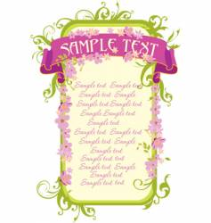 frame with ribbon vector image vector image