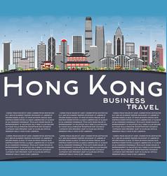 Hong kong skyline with gray buildings blue sky vector
