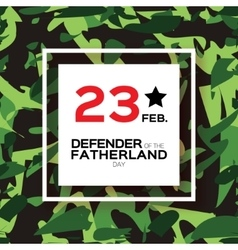 Happy defender of the fatherland day 23 february vector