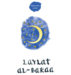 Arabic holiday laylat al-baraa vector
