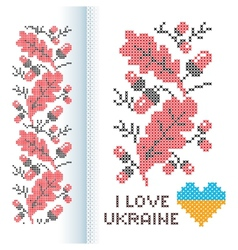 Ornament national ukrainian vector