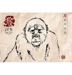 2016 Happy Chinese New Year Monkey traditional art vector image