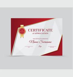 template certificate of appreciation vector image