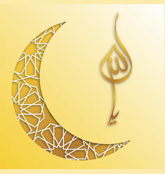 Gold card with arabic calligraphy vector