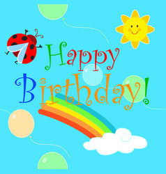 happy birthday rainbow seamless pattern vector image vector image