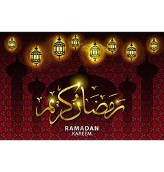 Ramadan Mubarak Greeting Card with golden mosque vector image