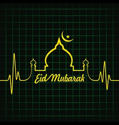 Calligraphy of text eid mubarak with heartbeat vector