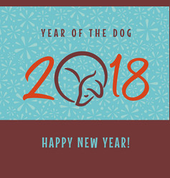 2018 year of the dog happy new year greeting card vector image