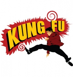 kung Fu forever vector image vector image