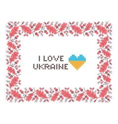 Ornamental frame national ukrainian vector