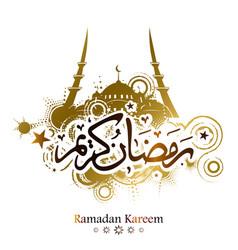 ramadan kareem with arabic calligraphy vector image vector image