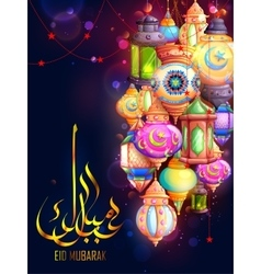 Eid mubarak greeting with illuminated lamp vector