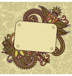 hand draw ornate vintage template vector image