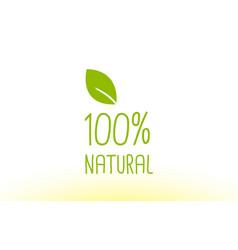 Aaaaaaaa green leaf text concept logo icon design vector