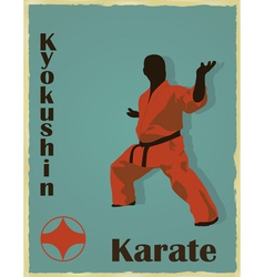 The old image of the man of the engaged karate vector