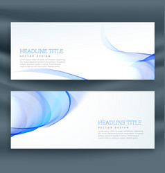 Blue wavy banners on white background vector
