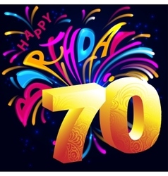Fireworks Happy Birthday with a gold number 70 vector image