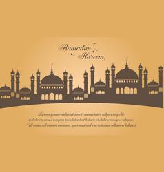 Simple greeting card ramadan kareem vector
