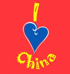 I love china logo vector