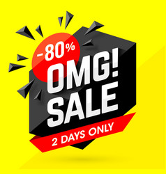 Omg incredible sale banner vector