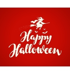 Happy halloween banner holiday message beautiful vector