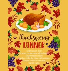 Thanksgiving day dinner invitation poster vector