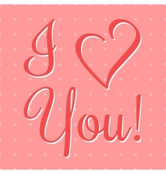 I love you lettering stylish text vector
