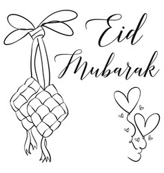 Hand draw greeting card eid mubarak vector