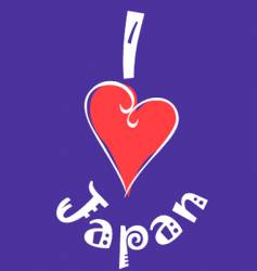 I love Japan logo vector image