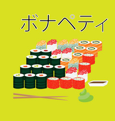 Colorful traditional japanese food concept vector