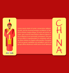 Ancient chinese soldier in red clothes web banner vector