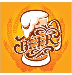 Glass of beer on a yellow background vector