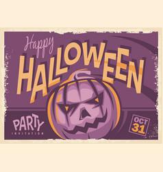 Halloween party retro invitation card design vector