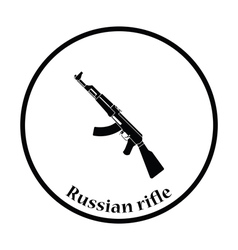 Rassian weapon rifle icon vector