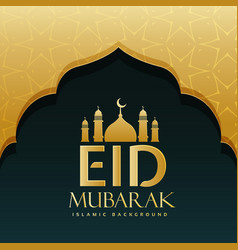 Eid mubarak festival greeting background design vector