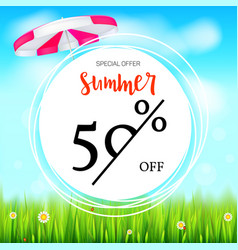 Summer selling ad banner fifty percent holiday vector
