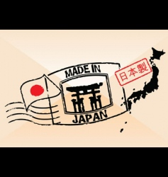 Stamp japan vector