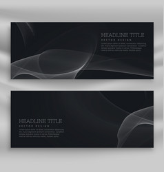 Dark professional banner template vector