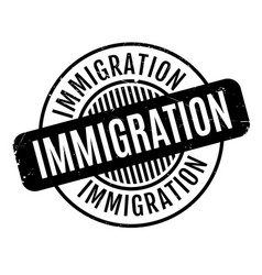 Immigration rubber stamp vector