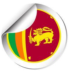 Flag icon design for sri lanka vector