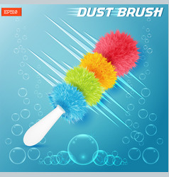Realistic colored duster brush on a clear blue vector