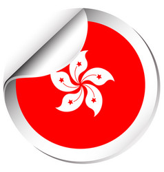 hong kong flag in sticker design vector image